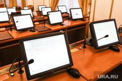 Заседание областной думы. Курган , дисплей, зал правительства, заседание, монитор, микрофоны, посадочные места