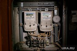 Клипарт по теме ЖКХ. Москва, пробки, жкх, проводка, электричество, электроэнергия, показания счетчика, счетчик, щиток, распределительный щит, кз, короткое замыкание, чрезвычайное проишествие, диф-автомат, автоматический выключатель, предохранитель, электропроводка
