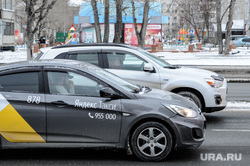 Яндекс-такси. клипарт. Тюмень, такси, яндекс такси