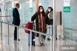 Ситуация в аэропорту Кольцово в связи с эпидемией коронавируса в Китае. Екатеринбург, аэропорт кольцово, аэропорт, китайцы, коронавирус