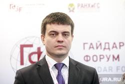 Гайдаровский форум - 2019. День 1-й. Москва, портрет, котюков михаил