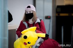 Прибытие задержанного рейса Сиань - Екатеринбург в аэропорту Кольцово. Екатеринбург, аэропорт кольцово, аэропорт, китайцы, медицинские маски, пассажиры, покемон, коронавирус, защитные маски, китайские игрушки