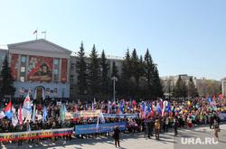 1 мая Курган, площадь ленина, 1 мая, митинг