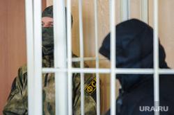 Избрание меры пресечения Владимиру Белоносову, обвиняемому в коррупции. Челябинск, фсб, клетка, арест, преступник, обвиняемый, подсудимый