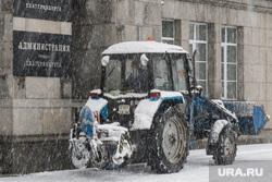 Сильный снегопад в Екатеринбурге, снег, администрация екатеринбурга, уборка снега, трактор, зима, коммунальщики, коммунальное хозяйство