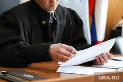 Судебное заседание по делу экс-главы Кетовского района Носкова Александра. Курган, судебное заседание, судья, суд, судебный процесс, вынесение приговора
