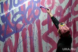 Audi Art Experience в Екатеринбурге, стритарт, граффити, уличное искусство, художник, каллиграфия