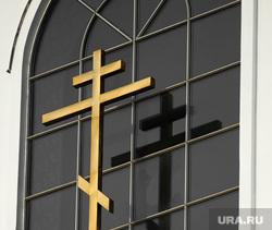 Улицы, названные в честь революционеров. Екатеринбург , крест, храм, вера, православие, рпц, религия, русская православная церковь