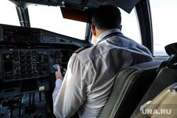 Споттинг. Курган, аэропорт, навигация, utair, кабина пилота, пилот, самолет, пилот экипажа