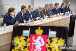 Первое совещание по ИННОПРОМ-2015. Екатеринбург, правительство, кабмин, министры СО