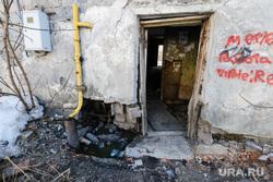Аварийное жилье по ул. Дзержинского. Курган, аварийный дом, аварийное жилье, гнилой фундамент, ул дзержинского