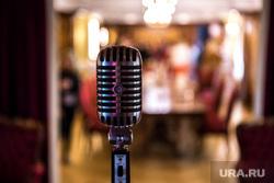 Презентация Event пространства в Покровском Пассаже. Екатеринбург, микрофон, караоке