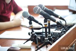 Судебное заседание по делу экс-главы Кетовского района Носкова Александра. Курган, вещание, микрофоны