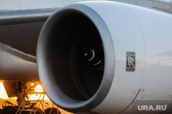 Боинг-777 в Челябинском аэропорту. Челябинск, турбина, боинг-777-200, двигатель ролс-ройс
