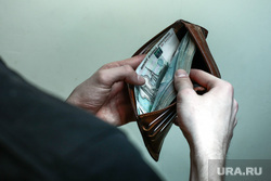 Клипарт по теме Деньги. Москва, кошелек, пачка денег, банкноты, деньги, рубли, тысячные купюры