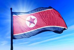 Клипарт depositphotos.com, северная корея флаг