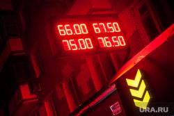 Клипарт по теме Обменники. Москва, обменник, обмен валюты, курс доллара, курс валюты, пункт обмена валюты