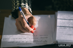 Клипарт. Сургут, учитель, школа, рука с ручкой