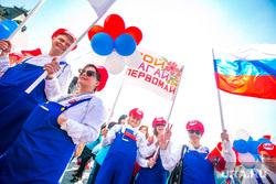 Первомайская демонстрация на Красной площади. Москва, 1 мая, праздник труда, первомай