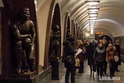 Клипарт. Москва. , метро, станция, площадь революции