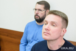 Судебное заседание по Кагилеву и Шадрину. Екатеринбург, кагилев олег