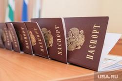 Вручение паспорта 14-летним гражданам РФ. Курган, паспорт гражданина рф, паспорт