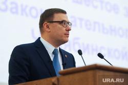 Отчет Алексея Текслера в Законодательном собрании Челябинской области перед депутатами. Челябинск, портрет, текслер алексей