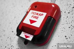 Учебная пожарная эвакуация в школах Екатеринбурга, пожар, кнопка, пожарная безопасность, пожарная сигнализация, fire, пожарная тревога, противопожарная защита