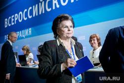 XVI Съезд Единой России, первый день. Москва, портрет, терешкова валентина