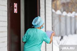 Челябинский клинический противотуберкулезный диспансер, где будут размещаться на карантин граждане Китая по подозрению в инфицировании коронавирусом. Челябинск, эпидемия, здоровье, медицина, противотуберкулезный диспансер, медицинская маска, врач, больница, коронавирус