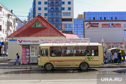 Репортаж про якутских ученых. Якутск, остановка, пазик, автобус, паз, центральный универмаг