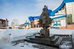 Адресники. Ханты-Мансийск, город ханты-мансийск, музей геологии нефти и газа, памятник фарману салманову