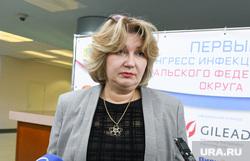 Первый конгресс инфекционистов УрФО. Екатеринбург, малинникова елена