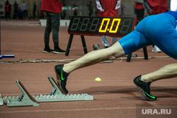 Легкая атлетика. Тюмень , старт, легкая атлетика, спорт, бег