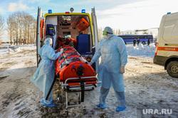 Учения экстренных служб, аэропорта имени Игоря Курчатова. Челябинск, эвакуация, каталка, носилки, эпидемия, карантин, скорая помощь, защитная одежда, реанимация, скорая медицинская помощь, медики