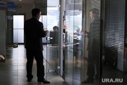 Русград: в офис следователи ГСУ пришли  с обыском. Екатеринбург, офис