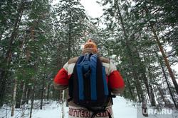 Клипарт. Сургут, лес, поход, природа, турист, заблудился