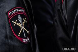 Открытие нового опорного пункта Отдела полиции № 4 в микрорайоне Академический. Екатеринбург, мвд, шеврон, полиция, охрана правопорядка, правоохранительные органы