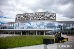 Скамейки около Дворца молодежи. Екатеринбург, скамейка, дворец молодежи