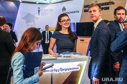 Тюменский нефтегазовый форум-2017 (Tuymen oil and gas forum). Тюмень, роснефть, тиу
