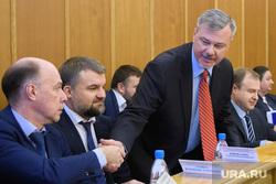Заседание городской думы Екатеринбурга, рукопожатие, гейко владимир, бирюлин алексей, баранов дмитрий