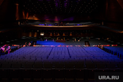 Церемония открытия концертного сезона в МВЦ «Екатеринбург-Экспо». Екатеринбург, концертный зал, екатеринбург экспо, конгресс-холл
