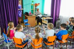 Николай Цуканов с рабочим визитом в городе Карабаше. Челябинская область , детский сад, дети