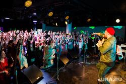 Концерт #СкверуБыть. Екатеринбург, концерт
