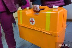 Клипарт. Магнитогорск, скорая медицинская помощь, чемоданчик