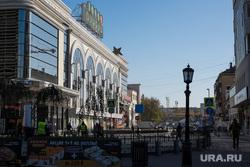 Центральная улица Вайнера. Екатеринбург, трц гринвич, улица вайнера