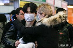 Авиапресс-тур Курган-Москва. Аэропорт Шереметьево. Курган, маска, китаец, пассажиры, маска на лицо, коронавирус
