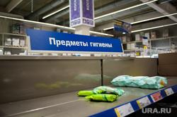 Люди закупают продукты в гипермаркетах во время пандемии коронавируса. Екатеринбург, продукты, супермаркет, гипермаркет, пустые полки, магазин, коронавирус, пандемия