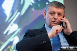 Презентация, посвященная старту первого этапа выбора талисмана Универсиады-2023. Екатеринбург, кокшаров виктор