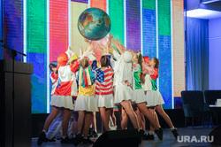 Гражданский форум Челябинск многонациональный. Челябинск, земной шар, планета земля